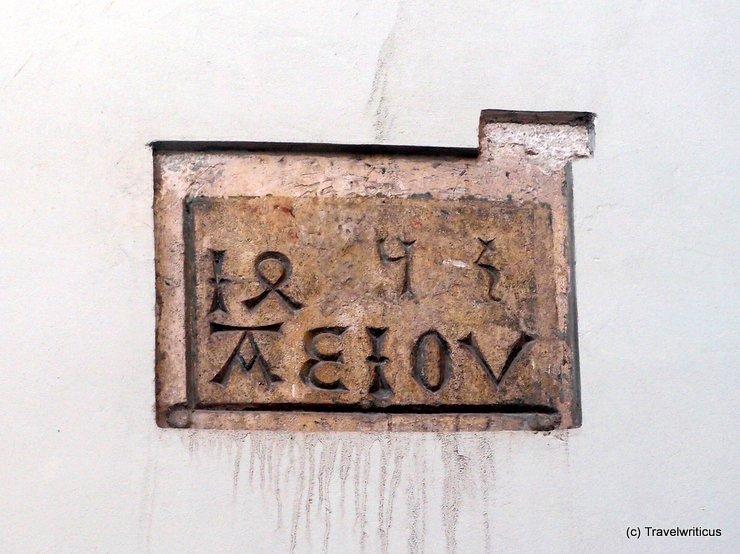 A.E.I.O.U. an der Grazer Burg